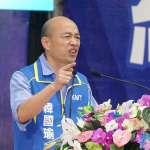 韓國瑜要告了!點名黃光芹、賴坤成言論不實 要求公開道歉