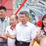 反送中延燒》柯文哲:強大台灣才能提供香港更多資源和保障