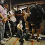 反送中浪潮燒到香港地鐵》民眾發起不合作運動 觀塘線、港島線營運大混亂