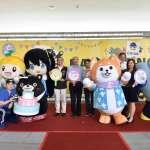 韓國瑜見證吉祥物柴犬來福亮相 祝福高雄財來福旺