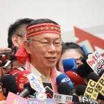 黃國昌遭指要補位選台北市長 柯文哲:我還在做市長,都還沒走