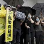 「反送中」爭取落實「雙普選」 中國官媒嗆:意圖奪取香港治理權