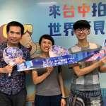 台灣最大動畫影展 二千多作品角逐28國家入圍