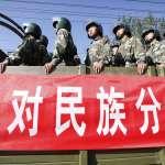 維吾爾穆斯林受壓迫 美國務卿龐畢歐:將號召「整個世界」反對中國