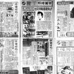 劉敦仁專文:為新聞事業的堅守