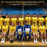 合球》世界排名僅次發源國荷蘭 中華隊世錦賽目標只有一個:「成為世界冠軍」