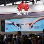 華為想建設印度5G網路 中國放話:若聽美國話封殺,將進行報復