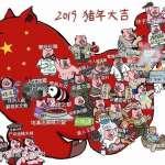 在中國,一幅「豬頭人身」漫畫可能會讓你因為「傷害民族感情,踐踏民族尊嚴」而被捕、坐牢