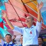 風評:韓國瑜的年少輕狂危機