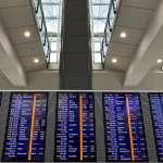 大批航班被取消、兩條跑道剩一條……反送中「三罷」衝擊香港國際機場