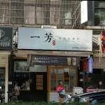網掀「親中」飲料店抵制潮 青年外交官:可討厭中共,但要問自己願意付多大決心做到China-free