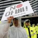 加藤嘉一專欄:日本瀰漫反韓情緒,兩國關係陷危機