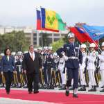 蔡英文軍禮歡迎聖文森總理訪台 龔薩福:女性領導國家是了不起的典範