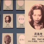 石曙萍專文:從女工到畫家 ──張愛玲母親晚年在倫敦
