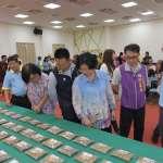 八卦山咖啡飄香 臺灣國產精品咖啡豆評鑑彰化開幕