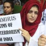 一文看懂》喀什米爾之亂.南亞兩大強權槓上:驅逐大使、暫停貿易、軍隊警戒