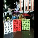 歷史課本「台灣地位未定論」遭抗議 國教院:尊重多元並陳,只要符合史實都不會干預