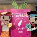 「台灣裙襬搖搖LPGA」賽事發布記者會 伴手禮吸睛亮眼