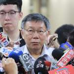 卓榮泰稱若柯願意「歡迎加入民進黨」 柯文哲:民進黨要修改黨章嗎