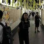 「香港加油」vs「香港暴亂」:台北連儂牆前,一段難得的中港台青年邂逅與對話