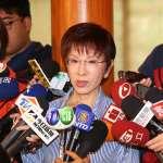 選台南立委引發陰謀論 洪秀柱辦公室:多餘的猜測只會使國民黨分裂