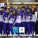 合球》中華隊世錦賽擊敗中國榮獲季軍 期待2023回家比賽