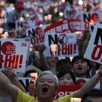 南韓正式反擊!日本也被移出「安全白名單」,預計今年9月正式生效