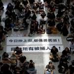 汪浩觀點:「八國聯軍」有權干涉香港?