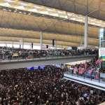 速龍小隊進駐香港機場!香港停飛今日所剩班機,民眾盛傳今晚港警可能清場