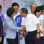 蔡英文視察新北遭侯友宜「洗臉」 藍市議員加碼嗆:不要只在選舉才來吃朱侯豆腐