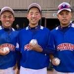 棒球》小馬青少棒中華隊兩戰共敲6轟 拿下2連勝