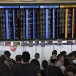 連續第2天佔領》香港機場再度癱瘓 班機check-in服務全面暫停