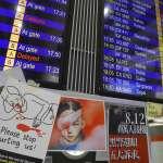 「香港已現五勞七傷」林鄭月娥重申支持警方,呼籲「爆眼少女」報案:方便時很樂意探望