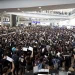 新新聞》香港準戒嚴,東方明珠會變成巴勒斯坦?