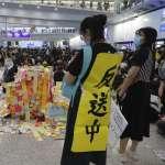 吳祚來專欄:在香港玩火將是習近平最後一次罪錯?