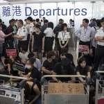 當香港抗議者不願屈服,北京與林鄭月娥還會使出哪些殺手鐧?