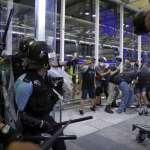 香港機場之亂》中聯辦、港澳辦譴責暴力:示威暴徒超出文明社會底線,與恐怖分子無異