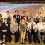 北區國稅局表揚新竹區績優營業人 台積電等13家出列受獎