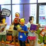 江子翠圖書館拍照打卡 免費兌換書香供品