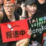 當《環時》記者成為台灣谷歌搜尋關鍵字第一名:台灣對香港情勢萌生的不安與恐懼