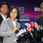 王定宇昨辭中常委…蔡英文、卓榮泰今同台出席活動 強調民進黨要團結