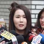 郭台銘本來真的想選 劉宥彤透露:二週前已找到有政治經歷的男性當副手