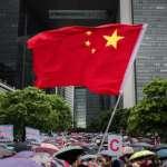 香港「反送中」危機:北京干預香港事務有哪些選項?