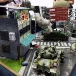 我陸軍戰車砲撀共軍戰車!台灣玩家反登陸模型國防展亮相