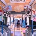 全國首輛主題彩繪雙節公車 台中市府廣場快閃現身