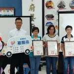 基隆江氏三姊妹捐長照專車 社會處要打造長照一條龍服務