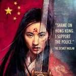 孫慶餘專欄:當「中國夢」變覇凌式愛國主義