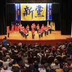 「新黨近4年領億元政黨補助」 台灣基進批:納稅錢補助為中共發展間諜組織的政黨