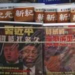 中美貿易戰》中國宣布對750億美國商品加徵關稅