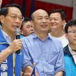 韓國瑜初選勝出後國民黨一直未整合 藍委:只要壯大自己,別人自然會靠過來